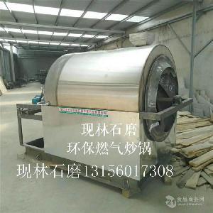 厂家直销一机四磨芝麻酱石磨机组 300斤液化气炒锅