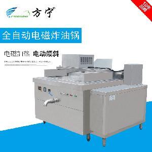 供应方宁食品厂全自动油炸锅商用 自动搅拌油炸机 自动升降电炸炉