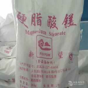 硬脂酸鎂 食品級硬脂酸鎂