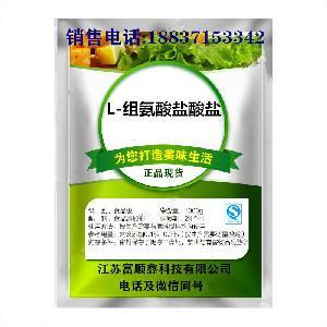 食品级 L-组氨酸盐酸盐 营养强化剂