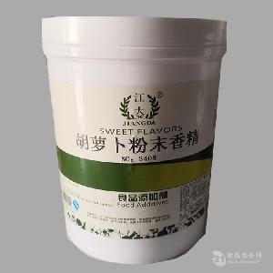 批发供应 江大 胡萝卜粉末香精 耐高温 食品级香精 胡萝卜味香精