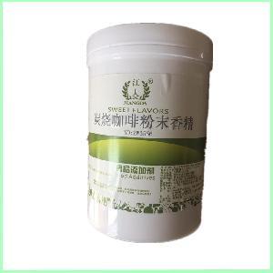 食用江大 咖啡粉末香精的用法  使用量  产品报价