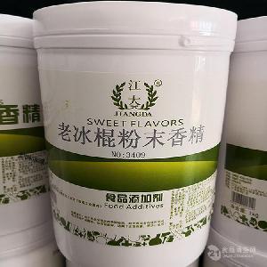 食用江大老冰棍粉末香精 的用法  使用量  产品报价