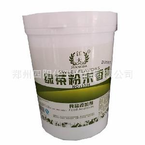 食用江大 绿茶香精的用法  使用量  产品报价