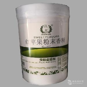 食用江大 红苹果粉末香精的用法  使用量  产品报价
