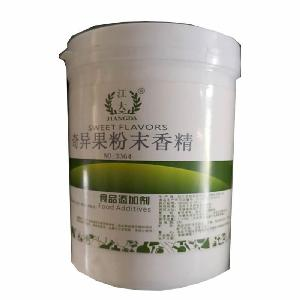 食用江大奇异果粉末香精的用法  使用量  产品报价
