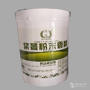 重庆食用江大紫薯粉末香精产品说明和应用比例