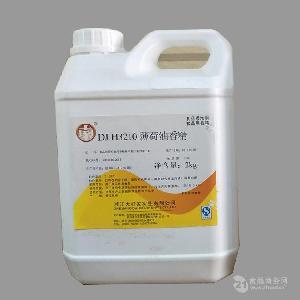 食用晨馨牌 薄荷油香精的用法  使用量  产品报价