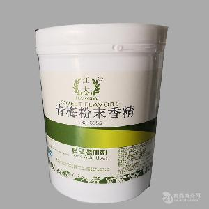 食用江大 青梅粉末香精 的用法  使用量  产品报价