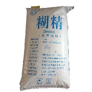 东岳牌玉米糊精冲剂粘合剂胶囊填充增稠剂稳定剂药用级