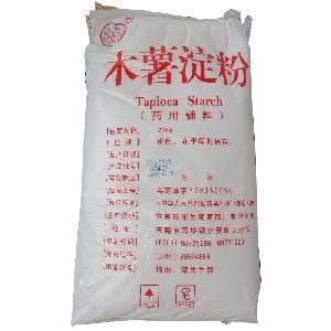 东岳牌木薯药用淀粉片剂丸剂颗粒冲剂崩解剂