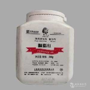 食用獅頭 胭脂紅色500g/桶的用法  使用量  產品報價