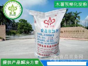 供应东美牌压片糖果用变性淀粉耐抗冻抗老化预糊化淀粉DM-488