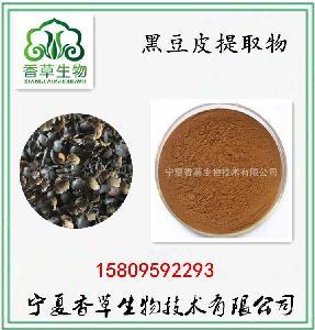 黑豆皮提取物 黑豆皮全粉 花青素 黑豆壳粉粗纤维4%生厂商供应