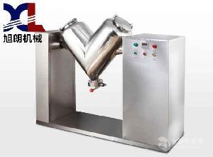 旭朗新款V型筒体化工厂专用高效混合机