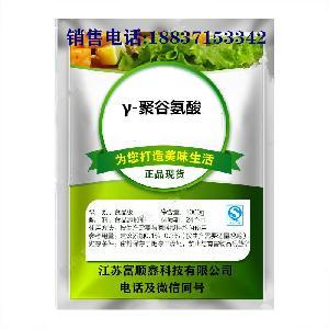 保湿补水替代透明质酸 γ-聚谷氨酸