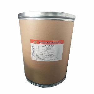 维生素B5 植酸 食品级 供应