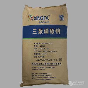 现货批发食用湖北兴发三聚磷酸钠质优价廉 量大从优