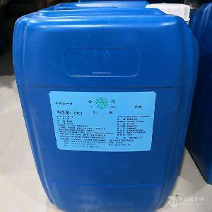 金丹乳酸2