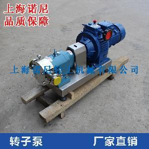 TR-52系列不锈钢凸轮转子泵 无极调速转子泵