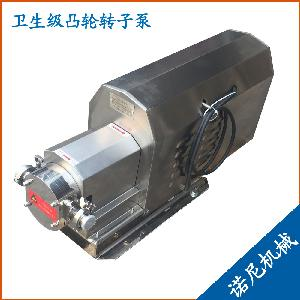 TR-70不锈钢转子泵 食品卫生级凸轮转子泵