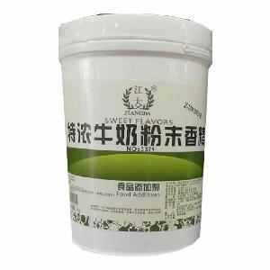 现货批发食用江大牛奶王粉末香精质优价廉 量大从优