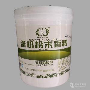 重庆食用晨馨蛋奶香精 产品说明和应用比例