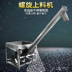 工程建设专用螺旋上料机尺寸、功率可定制