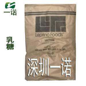 供應食品級甜味劑 乳糖 奶普利樂100目 25公斤/袋 一水乳糖