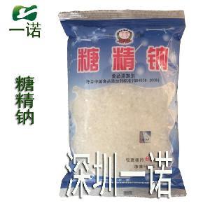 一诺食品 糖精钠 食品级 40目颗粒 糖精钠 甜味剂