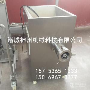 冻肉绞肉机肉制品加工设备