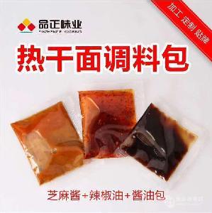 武漢熱干面專用調料包 熱干面芝麻醬包 貼牌定制代加工
