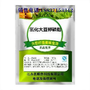 【大豆卵磷脂】高品质 食品级 氢化大豆卵磷脂