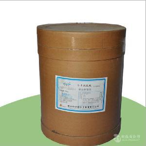厂家直供 肌醇 环已六醇 营养强化剂 含量99% 质优价廉
