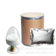 大量批發 牛磺酸 食品級 氨基酸 牛磺酸 品質保證 量大優惠