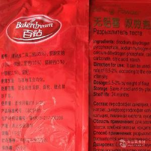 重慶食用安琪百鉆無鋁害雙效泡打粉 5kg*2袋/箱 產品說明