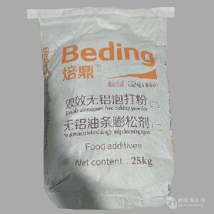 重庆 食用焙鼎 双效无铝泡打粉B601产品说明和应用比例