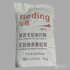 重庆食用焙鼎 双效无铝泡打粉B601 5KG原装产品说明和应用比例