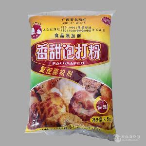重庆食用剑石 双效无铝泡打粉 2.5kg*8袋/箱产品说明和应用比例