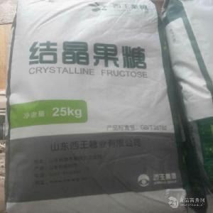 结晶果糖豆 1
