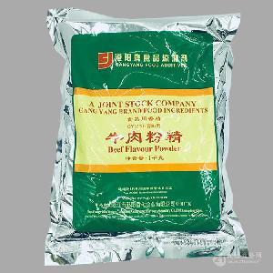 食用牛肉粉精 港阳3220(普B)型 的用法  使用量  产品报价