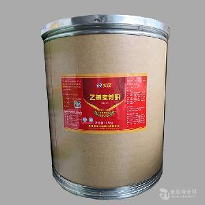 食用天汉乙基麦芽酚 的用法  使用量  产品报价