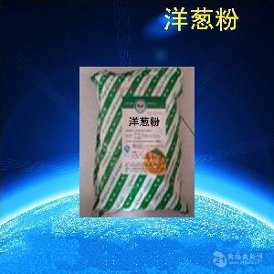 食用洋葱粉 的用法  使用量  产品报价
