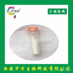 六胜肽99% 乙酰六肽-8 化妆品级原料 六元胜肽 厂家供应 阿基瑞林
