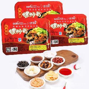 柳州免煮速食之味螺螺蛳粉245gx8盒