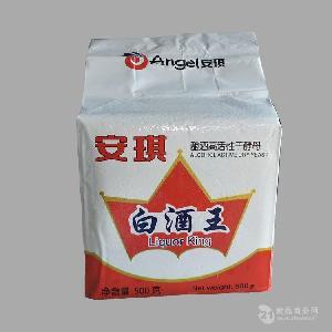 重庆食用安琪白酒王500g*20/箱 产品说明和应用比例