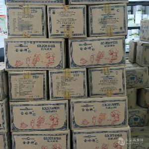 重庆食用金仑牌人造奶油 15kg/箱 产品说明和应用比例