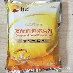 四川成都面包报软剂性质用途