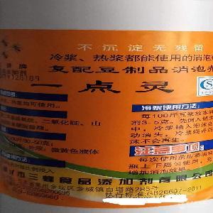 重庆食用一点灵  500g瓶装产品说明和应用比例