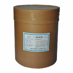 厂家供应 食品级 组氨酸盐酸盐 一公斤起订